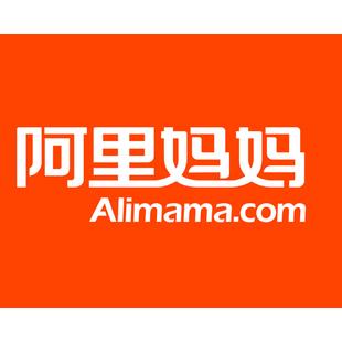 Alimama官方账号