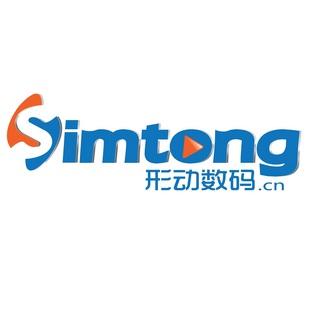 广州形动动画制作公司
