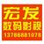 文田宏发数码袁宏中