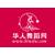 华人舞蹈网