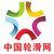 中国轮滑视频