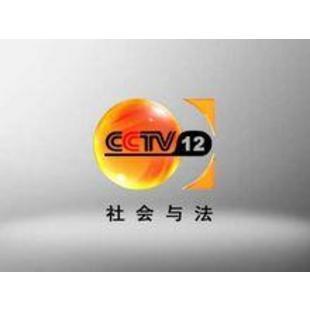 CCTVl2
