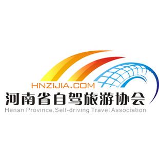 河南省自驾旅游协会1