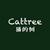 猫的树Cattree