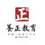 北京养正学校