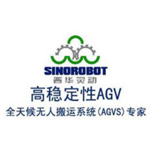 普华灵动AGV专家