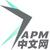 APM中文网