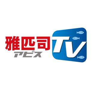 雅匹司TV