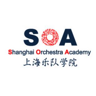 上海乐队学院
