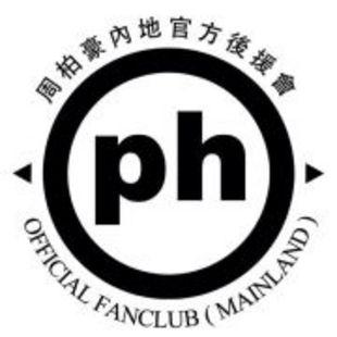 pakho_mainland