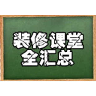 博主陈团长