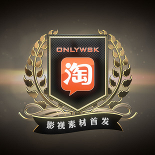 Onlywsk影视素材店铺