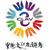 中国文艺志愿者
