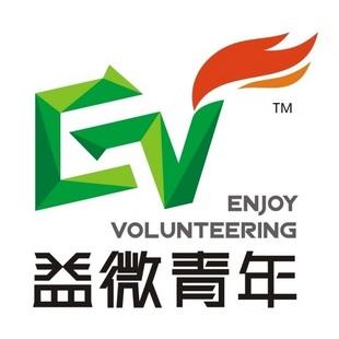 益微青年EV