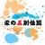 荣の5期传说字幕组
