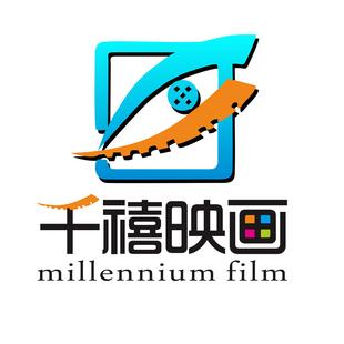 千禧映画视频工作室