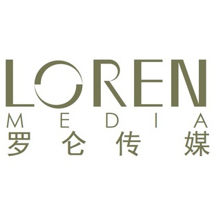 罗仑传媒LOREN_MEDIA