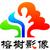 芜湖榕树影像公司
