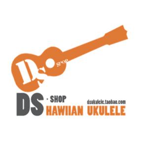 DSshop夏威夷吉他小铺