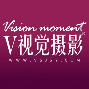 V视觉摄影