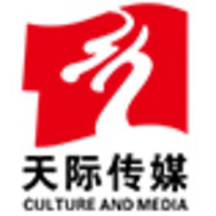 寻乌天际文化传媒