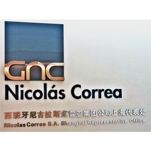 GNC_China