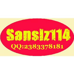 sansiz114