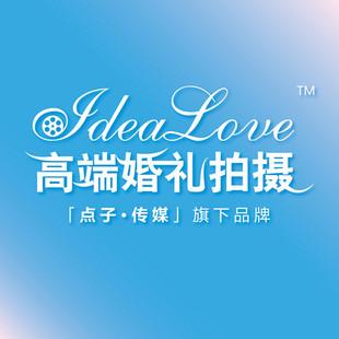 点子传媒IDEA-LOVE