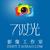 武汉七时光冬子影像
