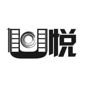 成都U悦视频工作室