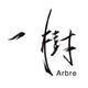 一樹工作室ARBRE_PRODUCTION