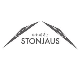 STONJAUS