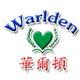 华尔顿-Warlden