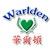 Warlden