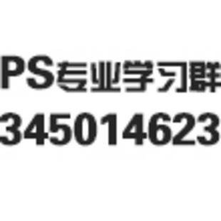 邢帅网络学院徐晓