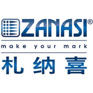 意大利札纳喜ZANASI喷码机