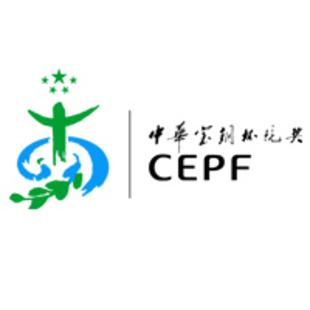 中华宝钢环境奖