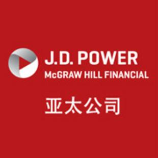 JDPower中国