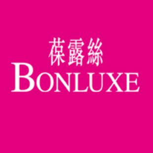 Bonluxe葆露丝