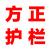 安徽正万竹木护栏工艺厂