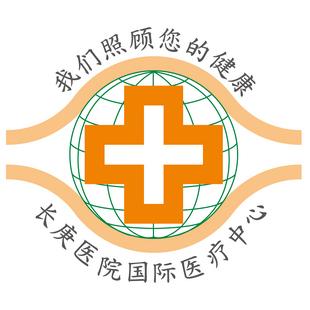 林口长庚医院