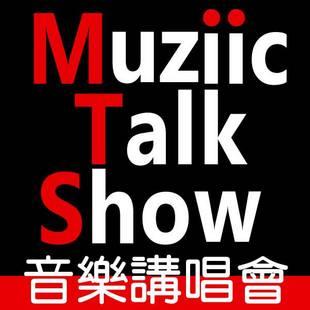 台湾流行音乐地图