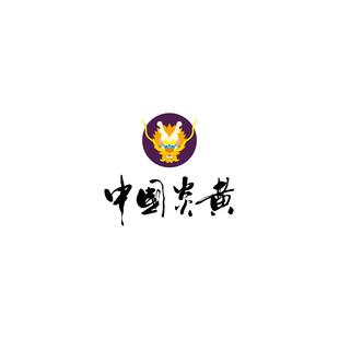 中国炎黄艺术