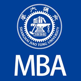上海交大安泰MBA