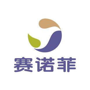 赛诺菲中国