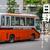 東京都營巴士