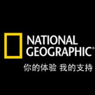 国家地理摄影包