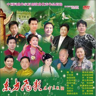 中国东方影视制作中心