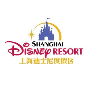 上海迪士尼度假区工作