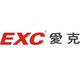Shenzhen_EXC-LED_深圳爱克莱特